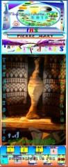 archéométrie, grottes-saulges, Geie,archéomètre, grecologie,