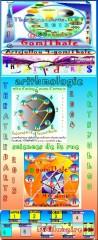 artologie, ascetologie, vaumoisson,