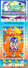cagotologie, mykhérinos,